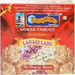 Sadanand Sweets Ladagi Ladu from Gokak