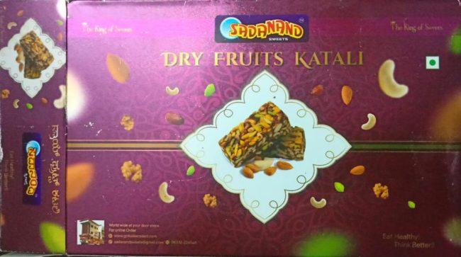 Sadananda Sweets Dry Fruits Katli