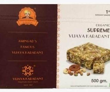 Amingad Vijaya Karadantu Organic Supreme Quality