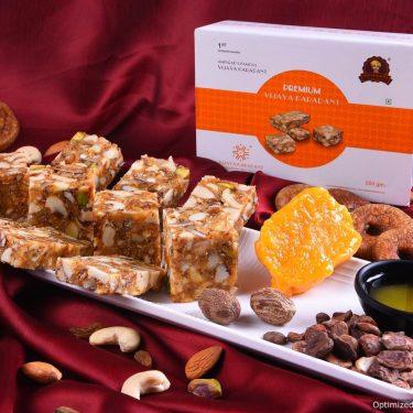 Amingad Vijaya Premium Karadantu on FloraFoods