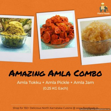 Amla Pickle + Amla Jam + Amla Tokku = Amazing Amla Combo