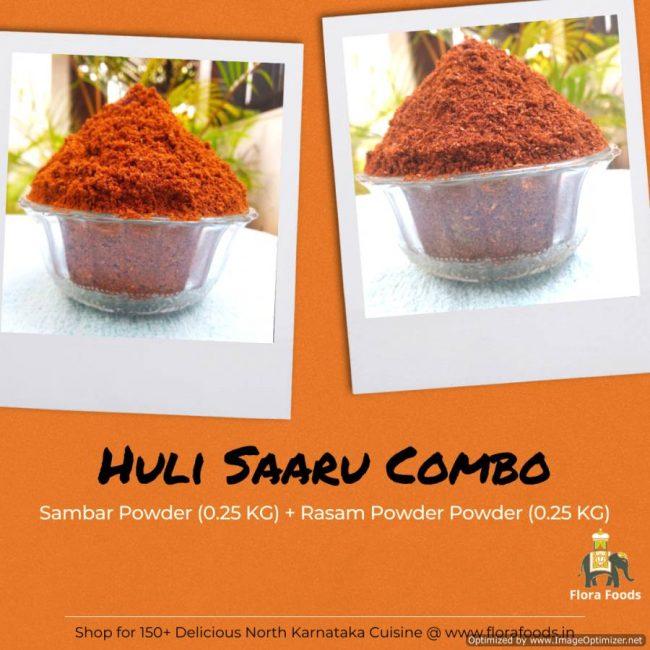Sambar Powder + Rasam Powder = HuLi Pudi + Saarina Pudi = HuLi-Saaru Daily Use Combo