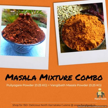 Puliyogare Powder + Vangibath Masala Powder = Masala Mixture Combo