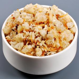 Bisi Antu - Fried Edible Gum